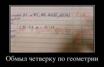 http://sg.uploads.ru/t/isECU.jpg