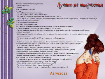 http://sg.uploads.ru/t/isJtz.jpg