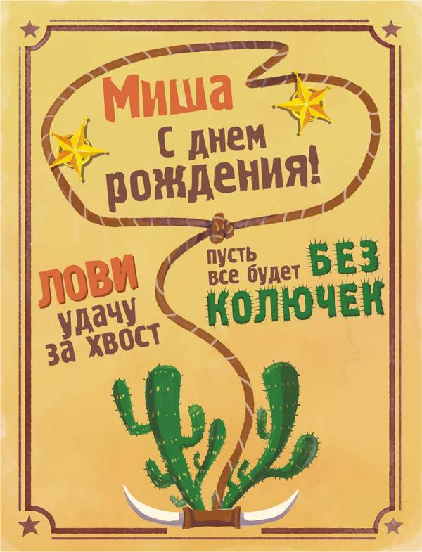 http://sg.uploads.ru/t/isXoq.jpg