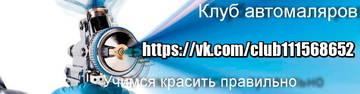 http://sg.uploads.ru/t/iulHY.jpg
