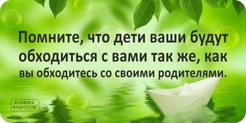 http://sg.uploads.ru/t/j6579.jpg