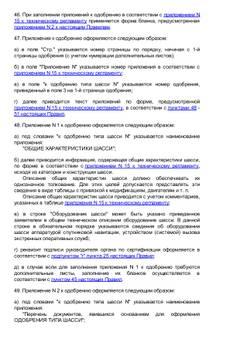 http://sg.uploads.ru/t/j6HbT.jpg