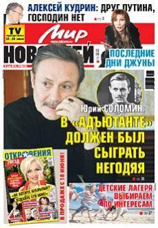http://sg.uploads.ru/t/jHsv7.jpg