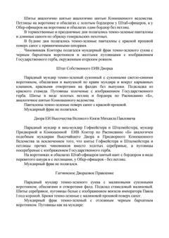 http://sg.uploads.ru/t/jIY61.jpg