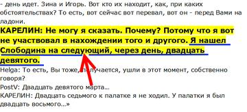 http://sg.uploads.ru/t/jIzHa.png