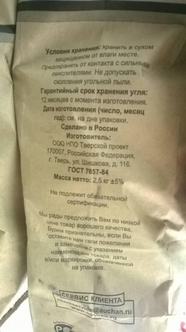http://sg.uploads.ru/t/jJUDz.jpg