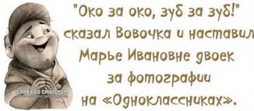 http://sg.uploads.ru/t/jJhSc.jpg