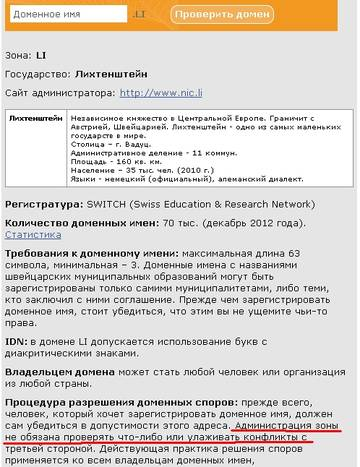 http://sg.uploads.ru/t/jPVnK.jpg