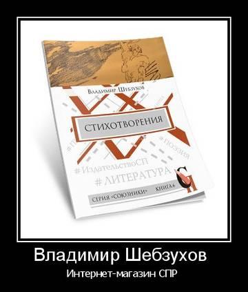 http://sg.uploads.ru/t/jPu43.jpg