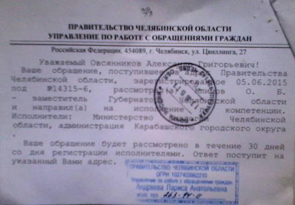 http://sg.uploads.ru/t/jQu0P.jpg
