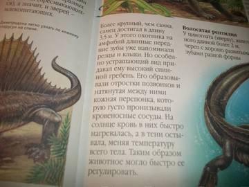 http://sg.uploads.ru/t/jR1w8.jpg