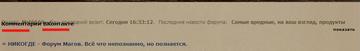http://sg.uploads.ru/t/jSdWz.png