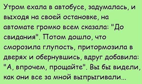 http://sg.uploads.ru/t/jTHiQ.jpg
