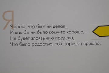 http://sg.uploads.ru/t/jXaMw.jpg