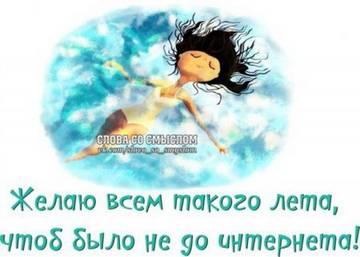 http://sg.uploads.ru/t/jc4V7.jpg