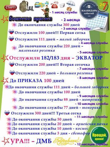 http://sg.uploads.ru/t/je1FE.jpg