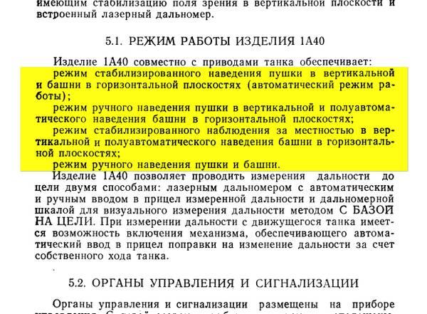 http://sg.uploads.ru/t/jgE8C.jpg
