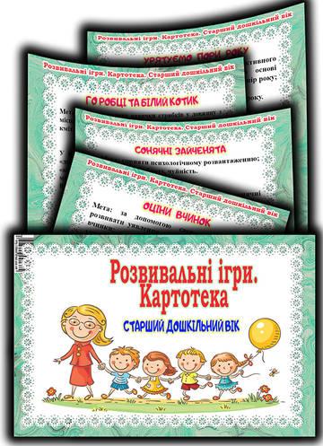 http://sg.uploads.ru/t/jin6U.jpg