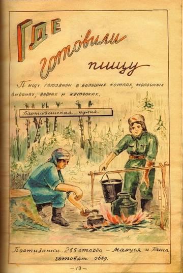 http://sg.uploads.ru/t/jlaCz.jpg