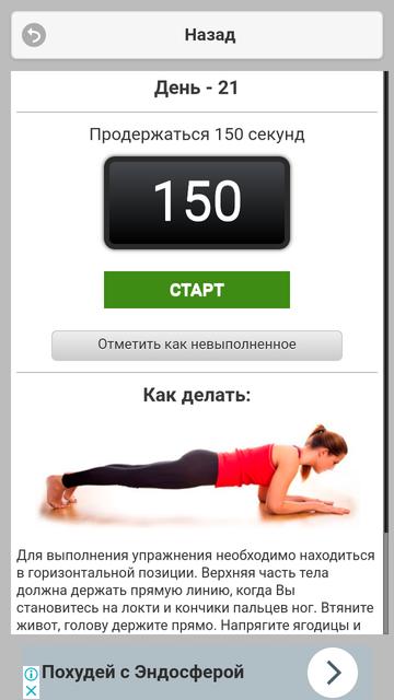http://sg.uploads.ru/t/jm2hb.png
