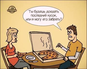 http://sg.uploads.ru/t/jmkOL.jpg