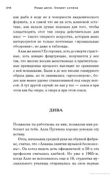 http://sg.uploads.ru/t/jmsD0.jpg