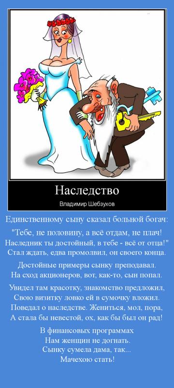 http://sg.uploads.ru/t/joFUv.png