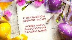 http://sg.uploads.ru/t/joWPK.jpg