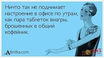 http://sg.uploads.ru/t/jogDX.jpg