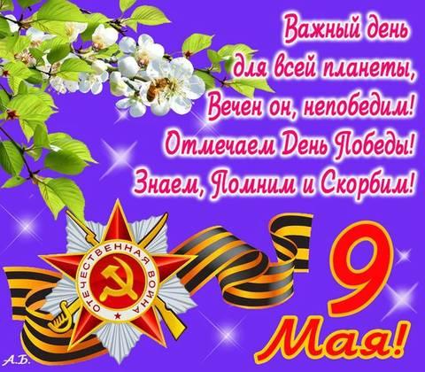 http://sg.uploads.ru/t/juoFq.jpg