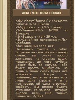 http://sg.uploads.ru/t/jwNHP.jpg