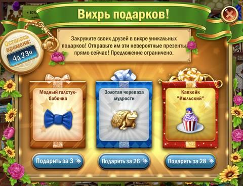http://sg.uploads.ru/t/jxE2e.jpg