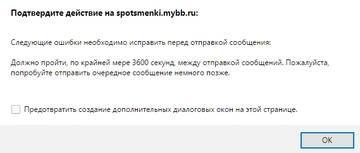 http://sg.uploads.ru/t/k0Nfs.jpg