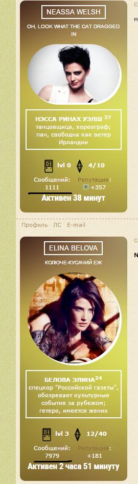 http://sg.uploads.ru/t/k5dwy.png