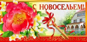 http://sg.uploads.ru/t/kDUVZ.jpg
