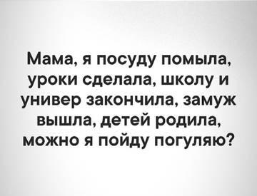 http://sg.uploads.ru/t/kH9cs.jpg