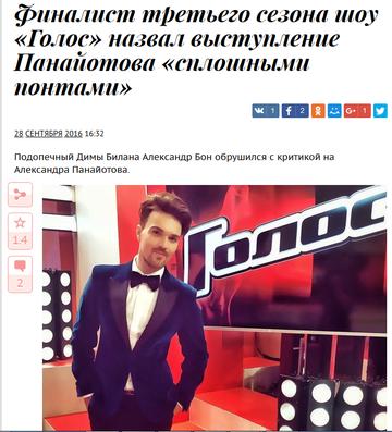 http://sg.uploads.ru/t/kJxX5.png