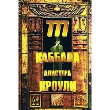 http://sg.uploads.ru/t/kMePX.jpg