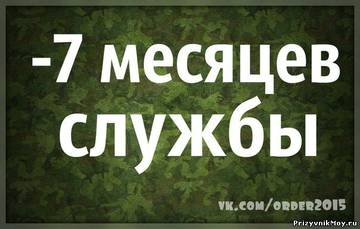 http://sg.uploads.ru/t/kMw3Y.jpg