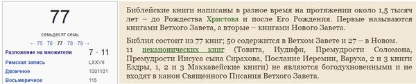 http://sg.uploads.ru/t/kRfmG.png