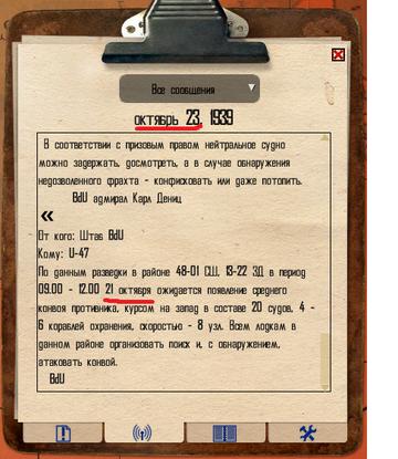 http://sg.uploads.ru/t/kSMPa.png