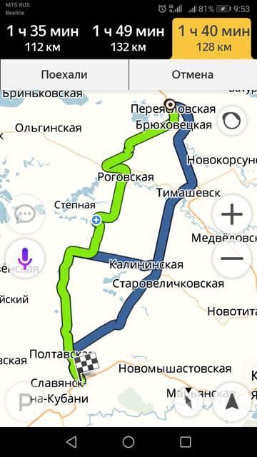 http://sg.uploads.ru/t/kWOLD.jpg