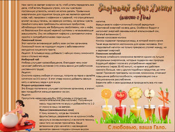 http://sg.uploads.ru/t/kWgzD.jpg