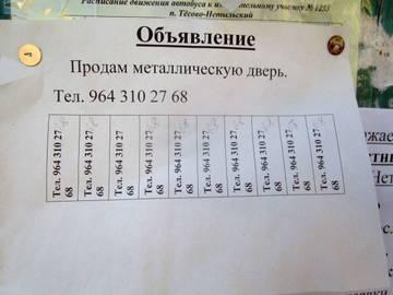 http://sg.uploads.ru/t/kclTZ.jpg