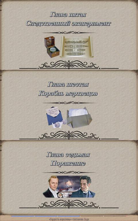 http://sg.uploads.ru/t/khKH4.jpg