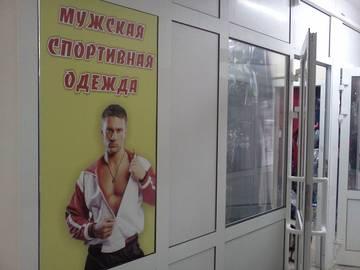 http://sg.uploads.ru/t/khte9.jpg
