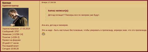 http://sg.uploads.ru/t/kmCgM.png