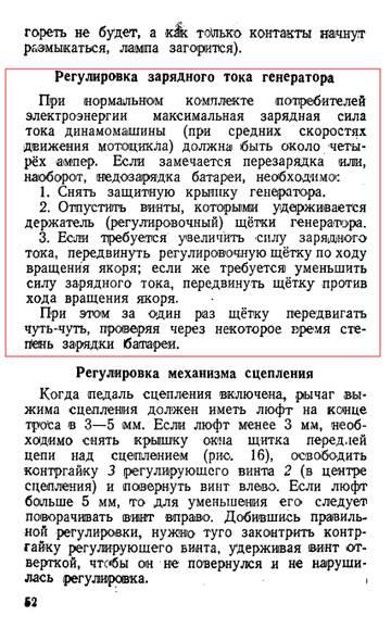 http://sg.uploads.ru/t/kstAy.jpg
