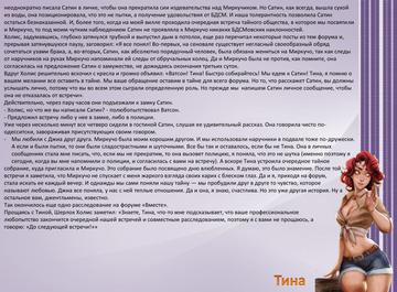 http://sg.uploads.ru/t/kudYR.png