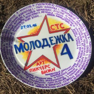 http://sg.uploads.ru/t/kuqt5.jpg